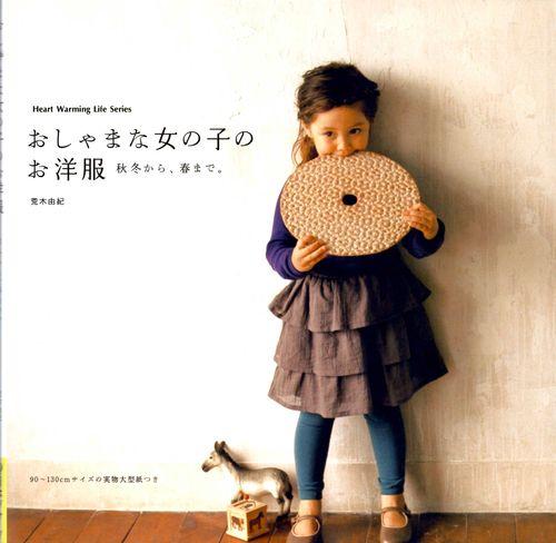 HeartwarmingLifeBook